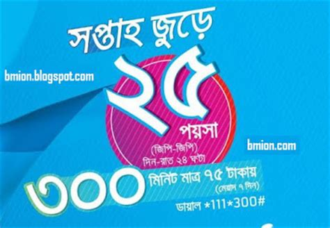 Now FNF & Super FNF Soho Any Gp Number 25paisa | 4
