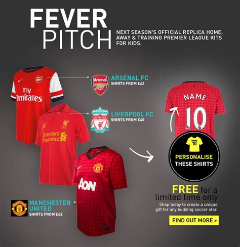 Official Personalised Kids' Football Kits