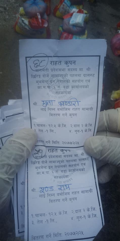 GRASSROOT MOVEMENT IN NEPAL (GMIN) - Home   Facebook