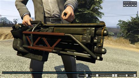 Fallout 4 Gatling Laser [Fully Animated] - GTA5-Mods